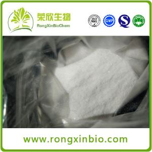 Hot Sale Sibutramine Hydrochloride/Reductil (CAS No: 84485-00-7) Weight Loss Materials For Slimming.