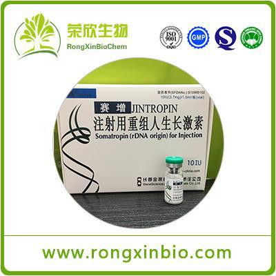 Jintropin HGH 100iu/kit Human Growth Hormone